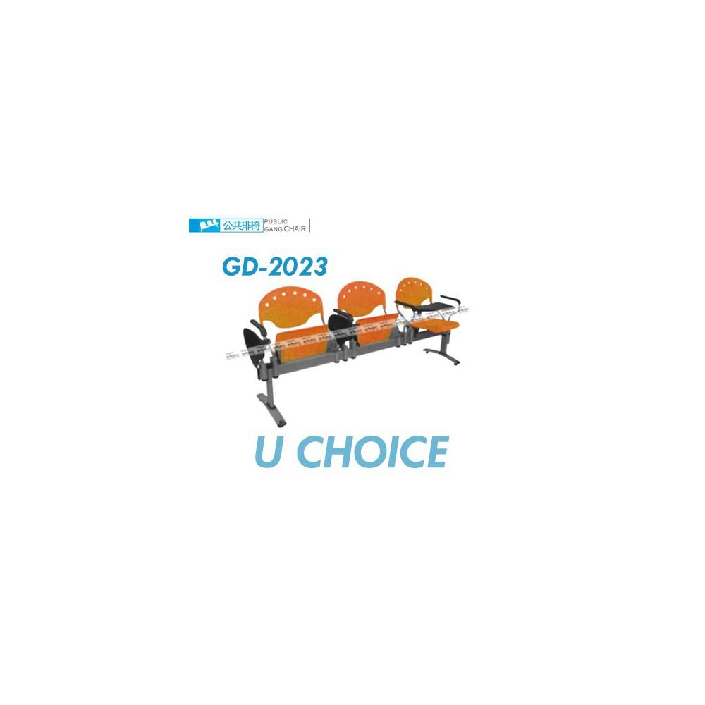GD-2023 公眾排椅 價錢待定