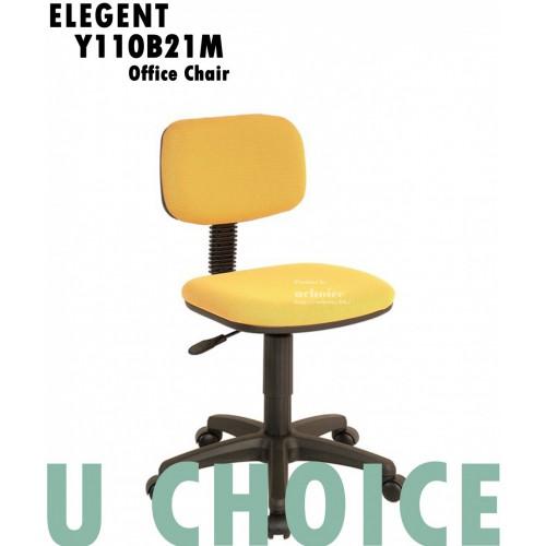 Y110B21M 台灣進口電腦椅 辦公椅
